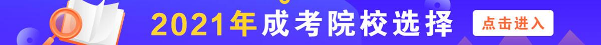 华中学历网报考院校入口